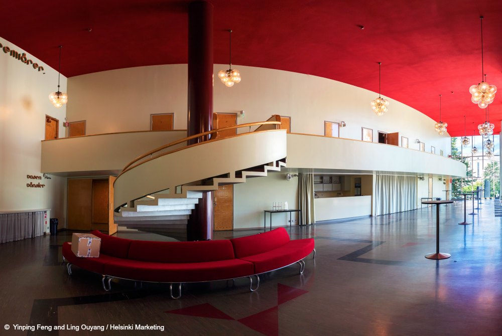 Lobby im Amos Rex